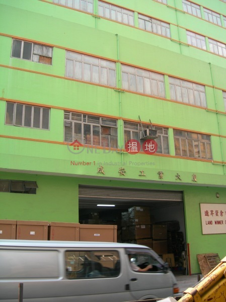 Shing On Industrial Building (Shing On Industrial Building) Tuen Mun|搵地(OneDay)(2)