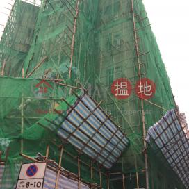 Hang Shun Building|恆順大樓