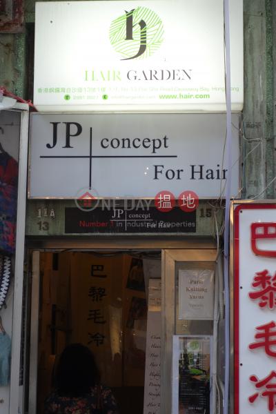 白沙道15號 (15 Pak Sha Road) 銅鑼灣|搵地(OneDay)(1)