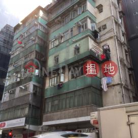 22 Hamilton Street,Mong Kok, Kowloon