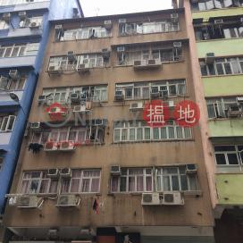 69-71 Yu Chau Street|汝州街69-71號
