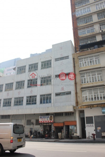 寳泰工業大廈 (Bhotai Industrial Building) 屯門|搵地(OneDay)(1)