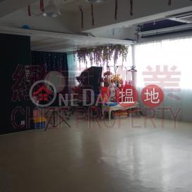 Success Industrial Building|Wong Tai Sin DistrictSuccess Industrial Building(Success Industrial Building)Sales Listings (30512)_0