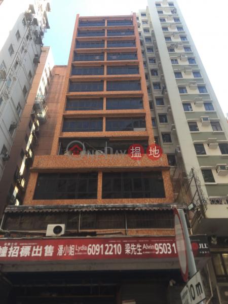 奇盛商業大廈 (Kee Shing Commercial Building) 尖沙咀|搵地(OneDay)(2)