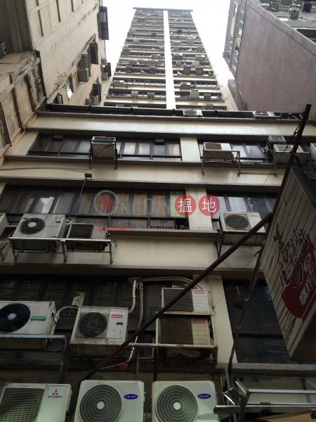 Haven Commercial Building (Haven Commercial Building) Tin Hau|搵地(OneDay)(1)