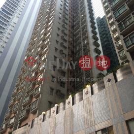 縉景臺 2座,銅鑼灣, 香港島