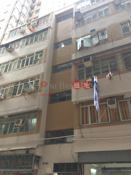 The First Building (The First Building) Sai Ying Pun|搵地(OneDay)(1)