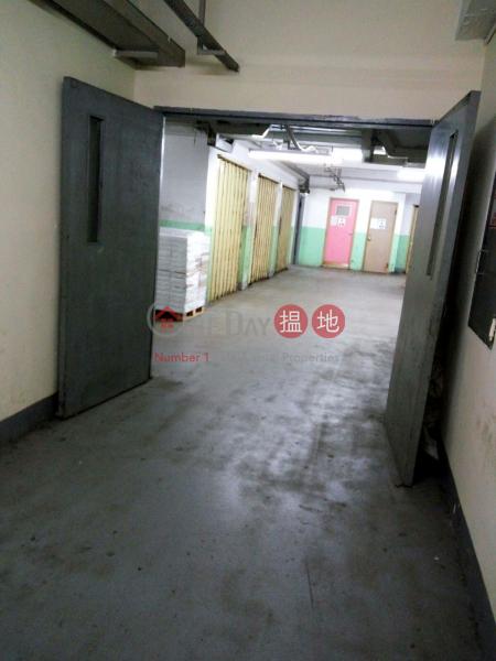 香港搵樓 租樓 二手盤 買樓  搵地   工業大廈出租樓盤觀塘工業中心 第02座
