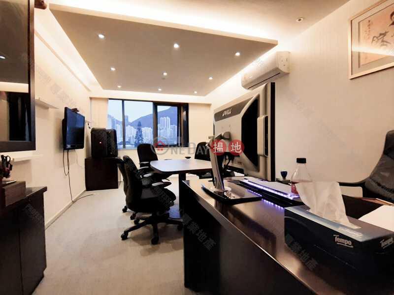 均峰商業大廈|21-23禮頓道 | 灣仔區香港|出售|HK$ 720萬