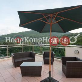 4 Bedroom Luxury Unit at Shui Hau Village | For Sale