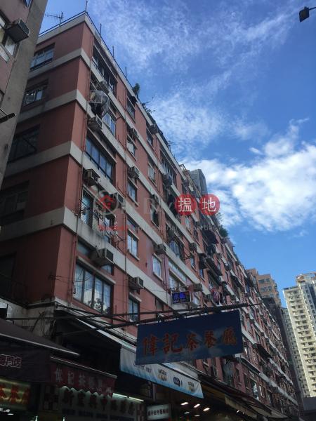 美恆樓 (Mei Hang Building) 屯門 搵地(OneDay)(1)
