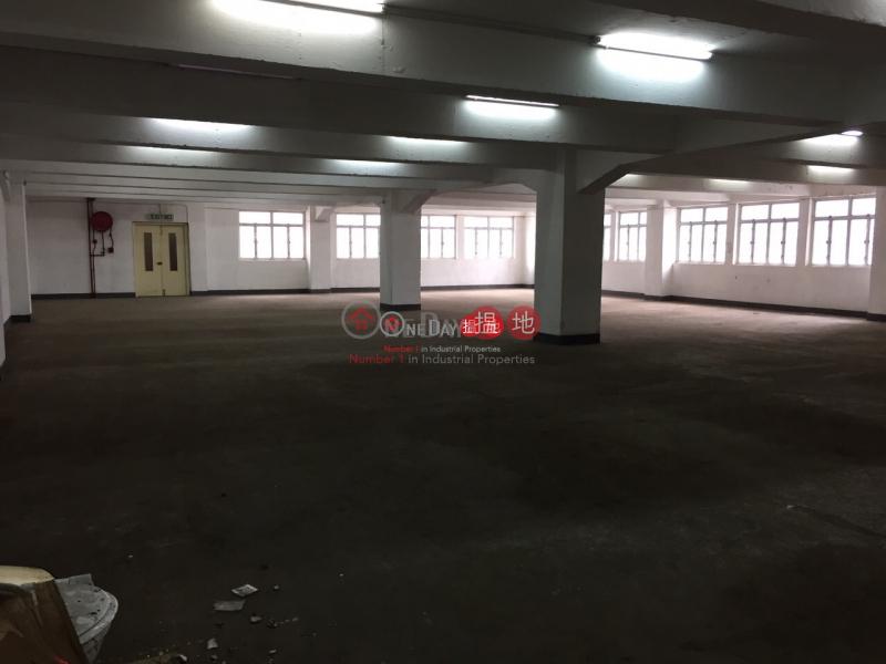 Property Search Hong Kong | OneDay | Industrial Rental Listings, Fou Wah Industrial Building