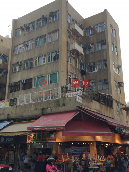 On Hong Building (On Hong Building) Tai Wai 搵地(OneDay)(1)