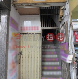 3 Tung Cheong Street,Tai Po, New Territories