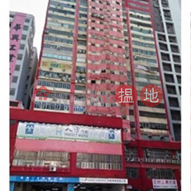 Whole floor in Jing Ho Industrial Building (+ 5 car parking spaces) for sale|Jing Ho Industrial Building(Jing Ho Industrial Building)Sales Listings (CSI0703)_0