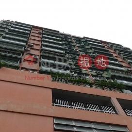 POKFULAM COURT, 94Pok Fu Lam Road|碧林閣