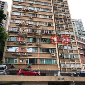 Chenyu Court,Central Mid Levels,