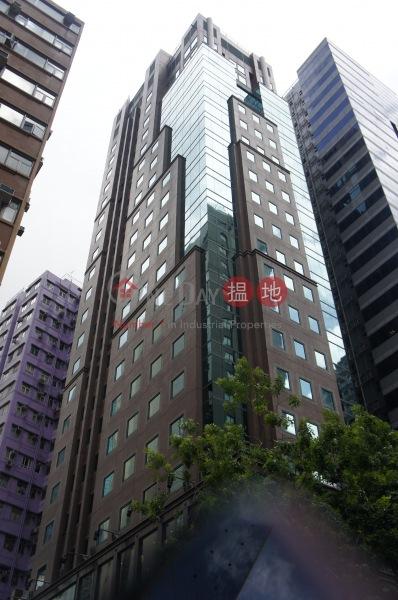 海德中心 (One Capital Place ) 灣仔|搵地(OneDay)(1)