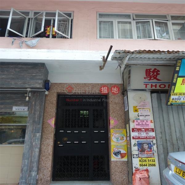 8-9 King Street (8-9 King Street) Causeway Bay|搵地(OneDay)(3)