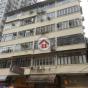 11 Wun Sha Street (11 Wun Sha Street) Wan Chai District 搵地(OneDay)(1)