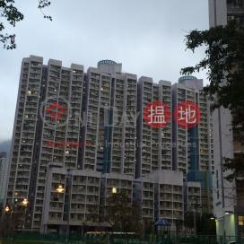 Chung On Estate Chung Wo House|頌安邨頌和樓