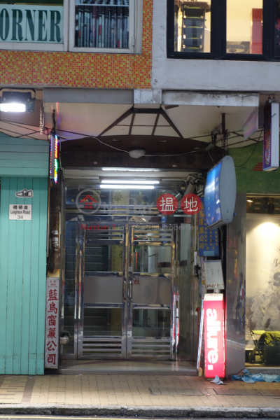 Bright Star Mansion (Bright Star Mansion) Causeway Bay|搵地(OneDay)(2)
