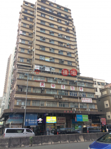 Kam Wing Commercial Building (Kam Wing Commercial Building ) Sham Shui Po|搵地(OneDay)(5)