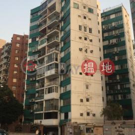 KING\'S COURT,Kowloon City, Kowloon