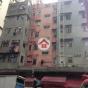 明輝樓 (Ming Fei Building) 東區金華街20-22號|- 搵地(OneDay)(4)