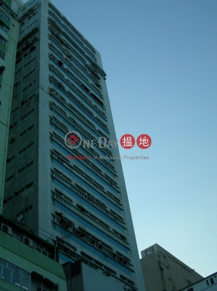 Cheung Lee Industrial Building (Cheung Lee Industrial Building) Chai Wan|搵地(OneDay)(1)