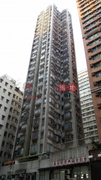 Ka Hing Building (Ka Hing Building) North Point|搵地(OneDay)(1)