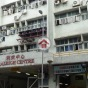 Raleigh Centre (Raleigh Centre) FanlingYip Cheong Street9號|- 搵地(OneDay)(2)