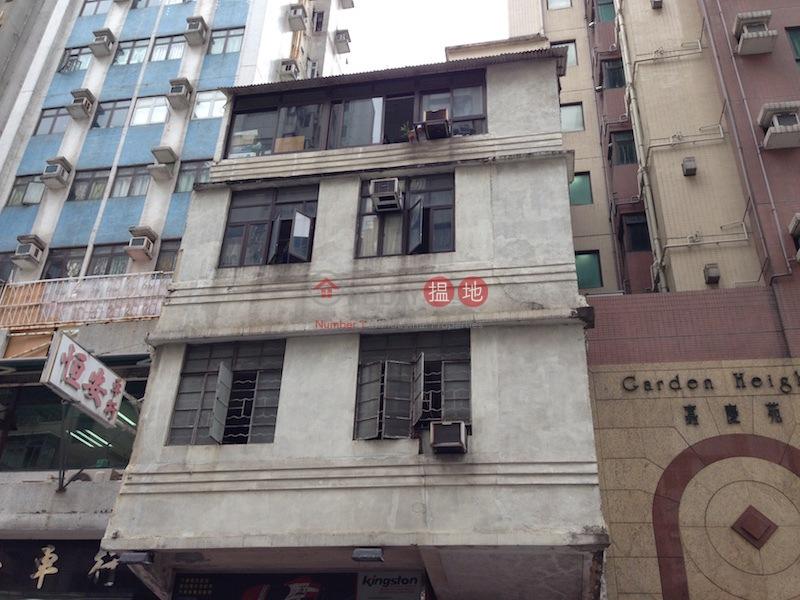 237 Fa Yuen Street (237 Fa Yuen Street ) Prince Edward|搵地(OneDay)(2)