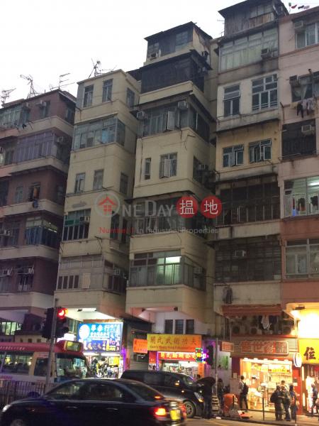 欽州街62-62A號 (62-62A Yen Chow Street) 深水埗|搵地(OneDay)(1)
