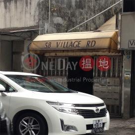 山村道58號,跑馬地, 香港島
