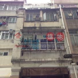 540 Canton Road,Jordan, Kowloon