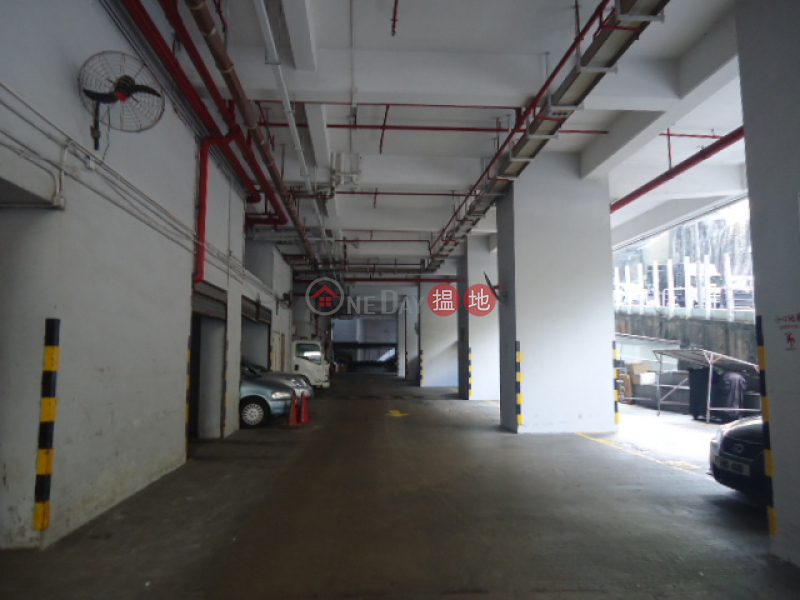Kingley Industrial Building, Kingley Industrial Building 金來工業大廈 Sales Listings   Southern District (WK1054)