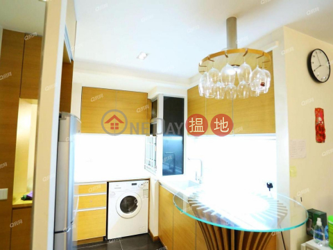 Block 17 On Ming Mansion Sites D Lei King Wan | 2 bedroom High Floor Flat for Sale|Block 17 On Ming Mansion Sites D Lei King Wan(Block 17 On Ming Mansion Sites D Lei King Wan)Sales Listings (QFANG-S94185)_0