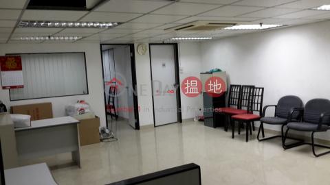 sing win factory building Kwun Tong DistrictShing Yip Industrial Building(Shing Yip Industrial Building)Rental Listings (popo5-03021)_0