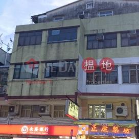 Lung Ha Building|龍霞樓
