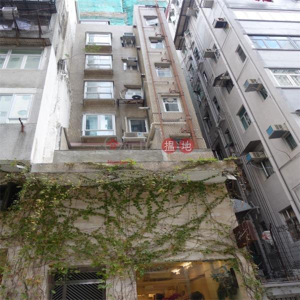 昇平街2號 (2 Shing Ping Street) 跑馬地|搵地(OneDay)(3)