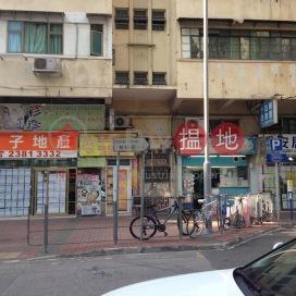 1-3 Cedar Street,Prince Edward, Kowloon