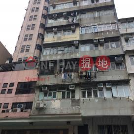 99 Yu Chau Street|汝州街99號