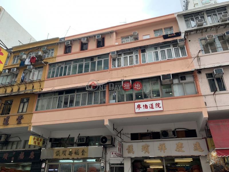 1C Lo Lung Hang Street (1C Lo Lung Hang Street) Hung Hom|搵地(OneDay)(2)