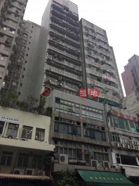 玉暉商業大廈 (Gemfair Commercial Building) 佐敦|搵地(OneDay)(1)
