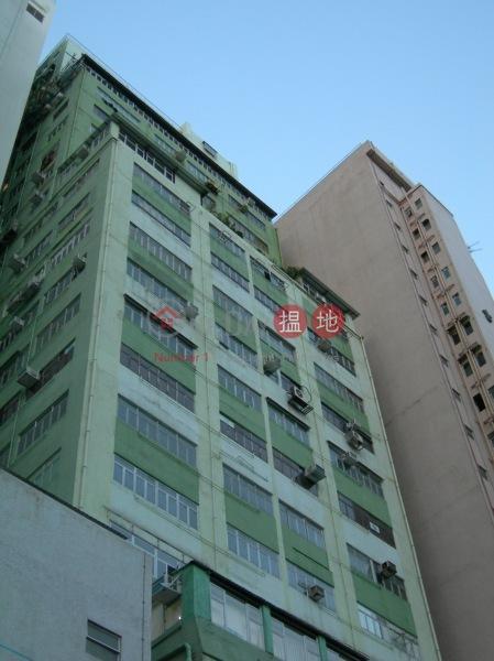 萬峰工業大廈 (Man Foong Industrial Building) 柴灣|搵地(OneDay)(4)