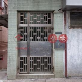 堅彌地街9號,灣仔, 香港島