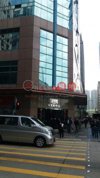 利寶時中心 觀塘區利寶時中心(Lemmi Centre)出租樓盤 (lcpc7-06172)