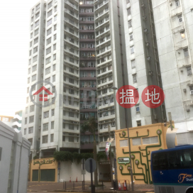 Whampoa Garden Phase 7 Cotton Tree Mansions,Whampoa Garden, Kowloon
