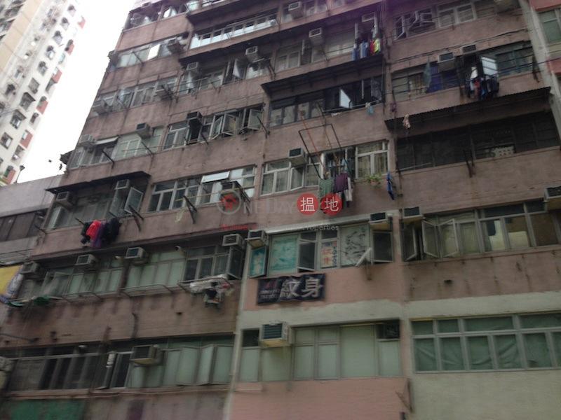 Po Lun Building (Po Lun Building) Mong Kok|搵地(OneDay)(2)